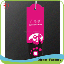 fashion modern design garment hang tag with animal pattern