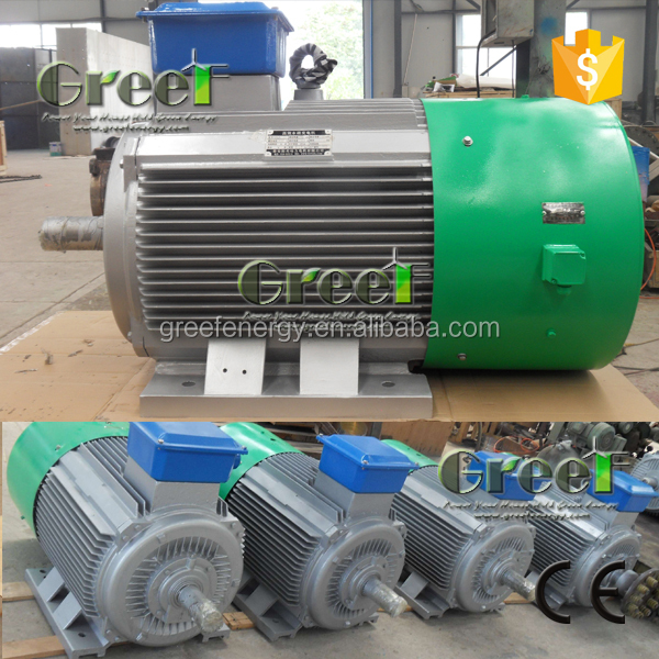 Low rpm alternator 500KW for wind power or hydro turbine ,500W Permanent magnet generator for sale