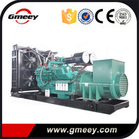 Gmeey trade assurance diesel generator set backup/stand by power 1100kw/1375kva
