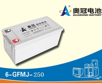 Maintenance free deep cycle gel battery for solar/wind system12V250AH