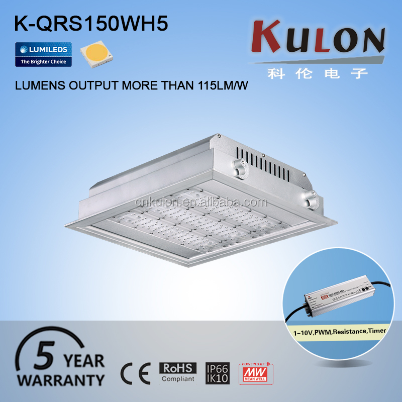 High efficiency wall mounted 150w led train station recessed light
