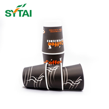 logo printed disposable paper double wall coffee cups recycle