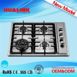 HLK624 coffee roasters gas burner bbq gas burner parts with high quality