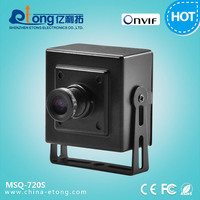 Color CMOS onvif Cell phone controlled remote camera ip MSQ-720S