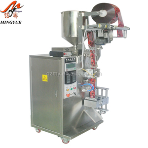 Guangzhou supplier full automatic liquid ice lolly wrapping machine