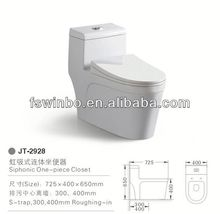 2013 chaozhou bathroom modern desing portable composting toilet