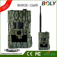 12MP IP waterproof digital hunting game camera scoutguard camera support 32GB SD card