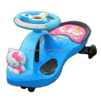 children swing cars with hello kitty