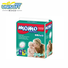 NO.M19 baby didade brand sleepy disposable adult wholesale baby diapers factory in bales quanzhou china