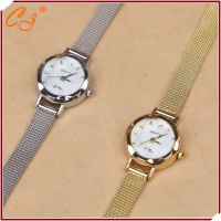 Gold and Silver Color Net Shaped Band Wrist Watches Low MOQ Wholesale