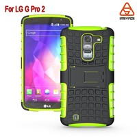 BX Factory directly sale Kickstand cover for LG G pro2 armor case ,mobile phone case for LG G pro2