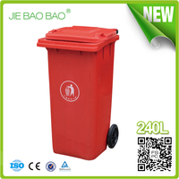 JIE BAOBAO!FACTORY MADE OPEN TOP RED 240L UNBREAKABLE PLASTIC GARBAGE CAN CONTAINER