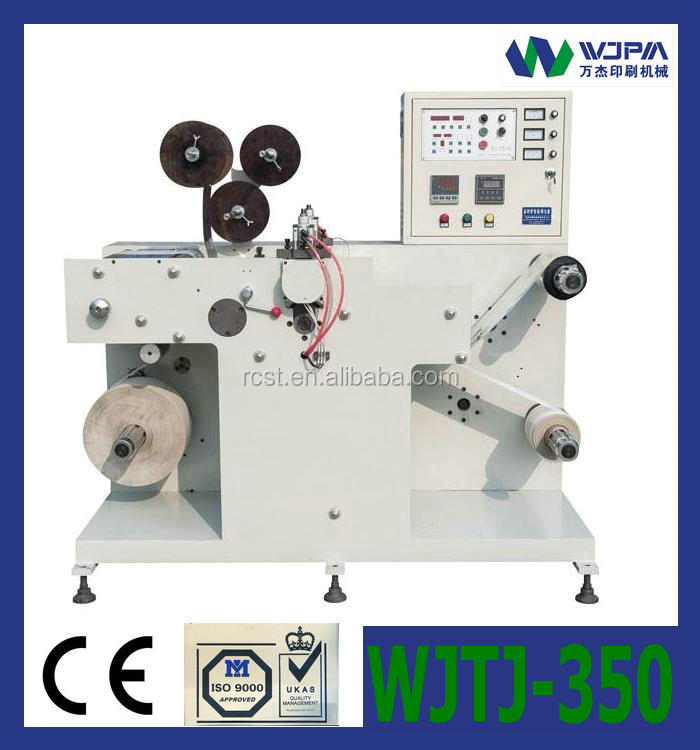 With UV unit Automatic Label Coating Machine - (WJRS320)