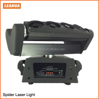 80mw* 8eyes single green disco moving head laser light