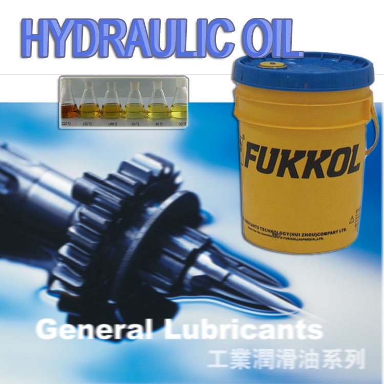 Fukkol Anti Wear Hydraulic Oil iso 32, 46, 68, 100, 150, 220