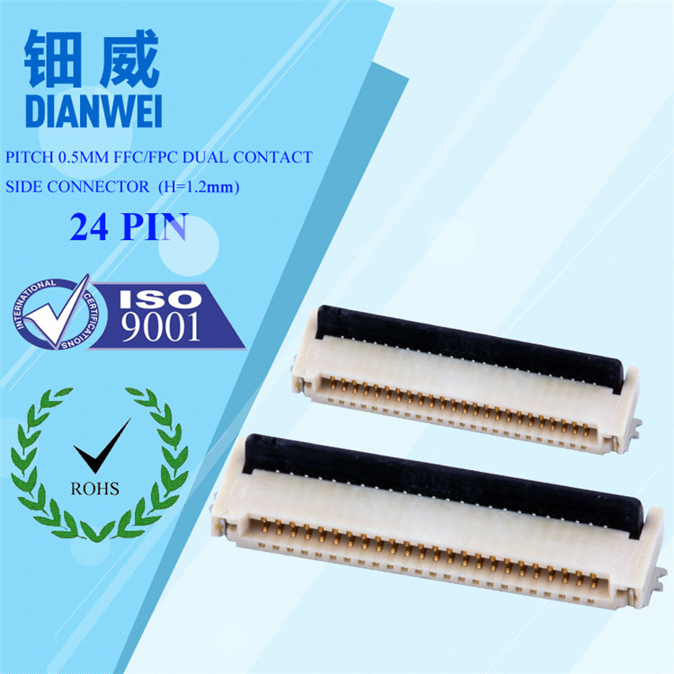 1.2mm thickness 24pin 0.5mm pitch FPC connector Dual contact with back lock horizontal ZIF connector professional manufacturer