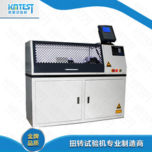Digital display torsion testing machine torque tester machine for torque test