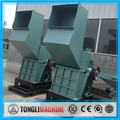 discount Large Metal crusher manufacturer