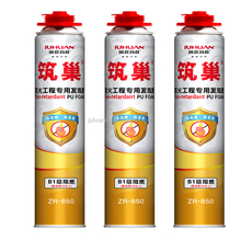large expansion construction PU FOAM 300-750ml at low price
