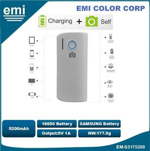 2015 New Portable charge 18650 Battery Power Bank, LED Indicators and Flashlight