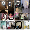 /product-detail/18-55w-5500k-240pcs-dimmable-led-ring-light-rl-18-18-inch-for-camera-phone-video-60713242640.html