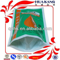 seed pouch,aluminium foil fertilizer packaging bag,agricultural packaging