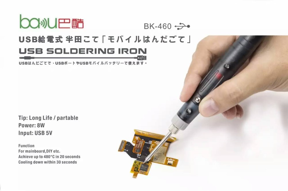 BK-460 New Hot Mini Portable USB Electric Powered Soldering Iron Pen Tip Touch Switch