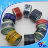 China Online Shopping Logo Printed Sellotape