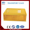 Hot selling chicken transport cage/chicken breeding cage with low price plastic chicken cage for transport with truck