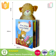 3D cartoon cardboard perfect binding children english story book printing