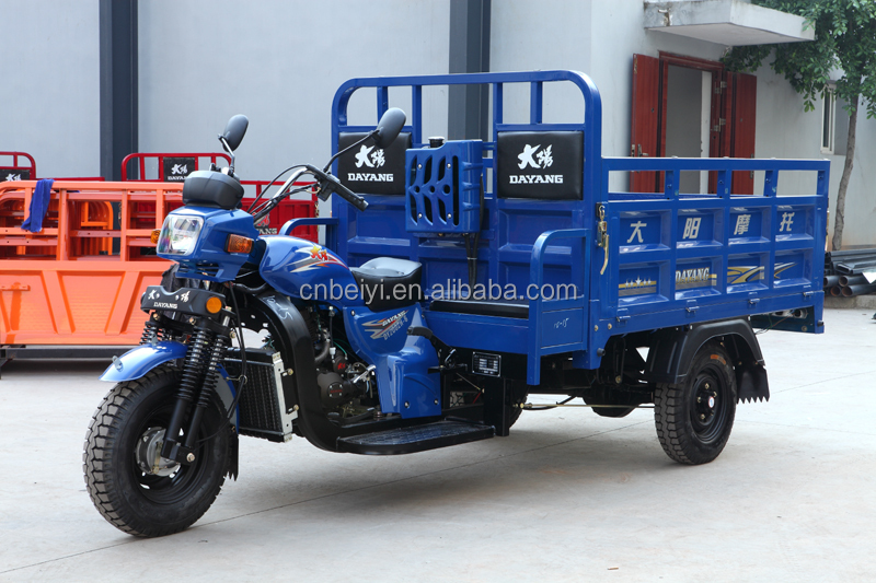 Hot sale China BeiYi DaYang Brand 200cc/250cc/300cc chinese motorcycles