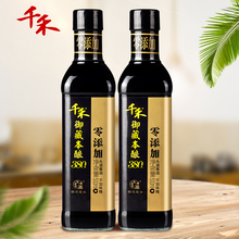 Chinese traditional brewing technique soy sauce