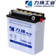 12V5AH battery motorcycle 12v 5ah battery for motorcycle manufactures