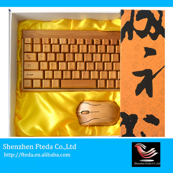 New products 2016 world best selling wood keyboard and mouse