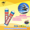 JS-9058 No Pollution Mirror Special Silicone Sealant