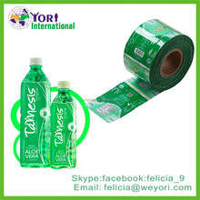 Yori PET shrink sleeve energy drink private label for bottle packaging