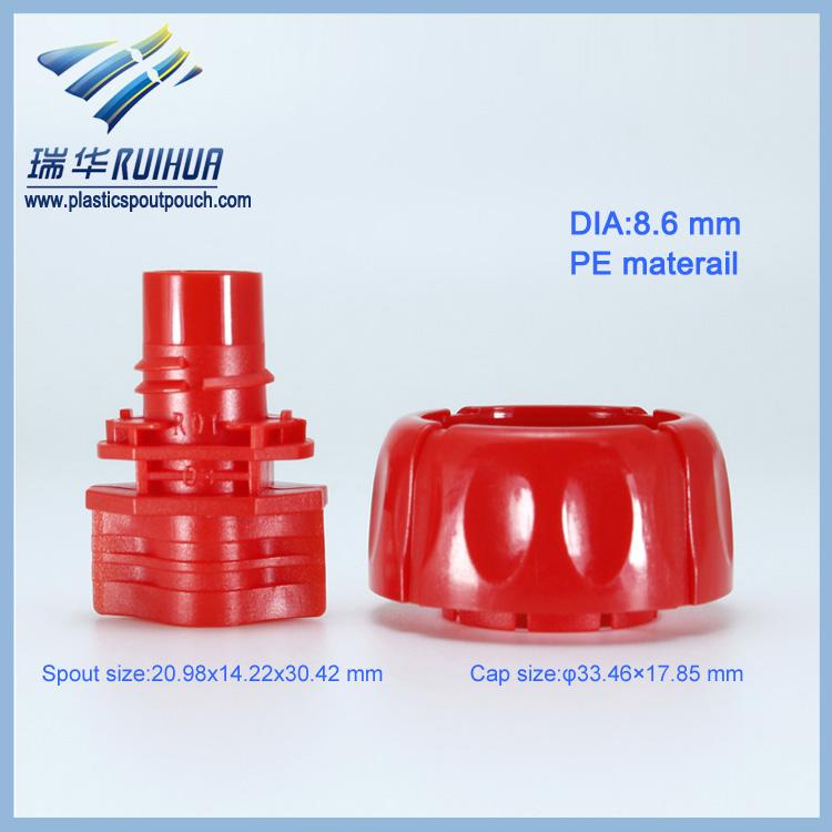 RD-031#  plastic spout cap