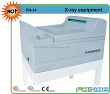 FN-14 HOT selling medical automatic x-ray film processor with ce