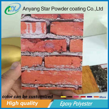 Anyang Star outdoor colorful polyester powder coating