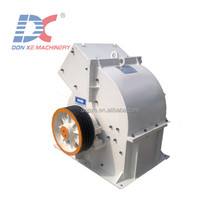 mini rock hammer crusher, small hammer mill with motor