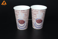 400cc single wall paper cup, 400cc single wall coffee paper cup
