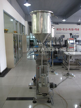 Semi-auto Boot Polish Rotary Filling Machine
