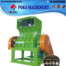 plastic film crusher machine with cheaper price