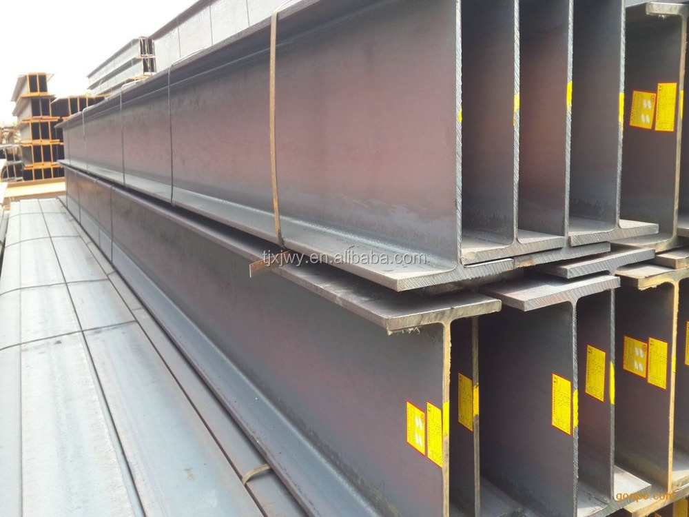 ASTM A572 grade 50 hot rolled steel h beam