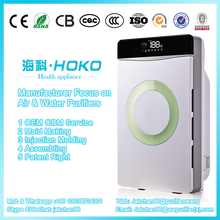 Cold catalyst oem air purifier with Negative Ions