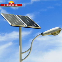 30w 40w 50w 60w 80w LED solar street light with SONCAP