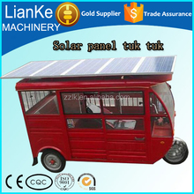 pedal electric passenger bike/solar panel passenger tricycle/also use to load cargo electric tricycle