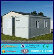 china portable modular prefab shipping container house price