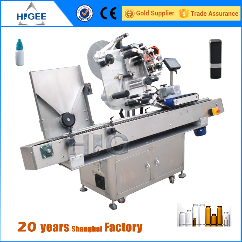 stick point composite paper tube labeling machine Of New Structure