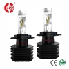 Super bright H4 NO fan 4000 lumens 12V car motorcycle led bulbs headlight